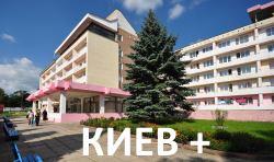 """Sanatoriyanın Picture """"Kiyev +"""""""