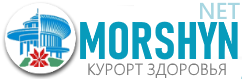 Отдых с лечением в санаториях Моршина