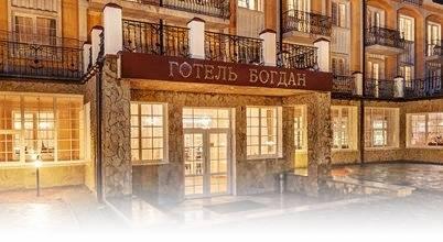 HOTEL BOGDAN ildə Morshin, Lvov vilayəti Şəkil