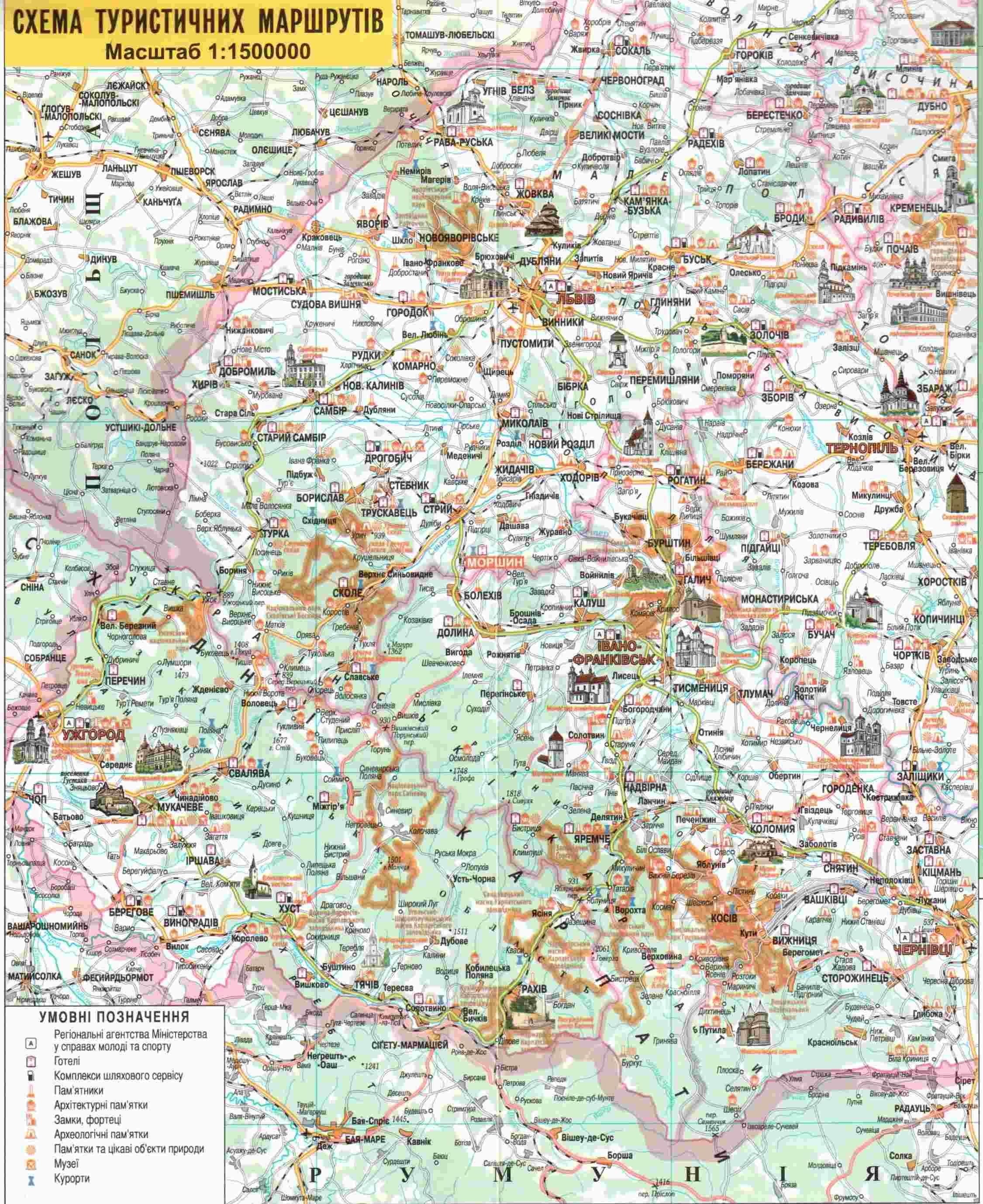 tourist map of Morshyn
